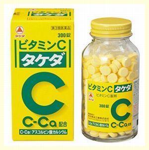 アスコルビン酸.jpg