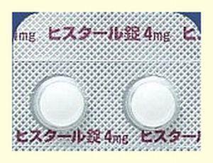 マレイン酸クロルフェニラミン.jpg