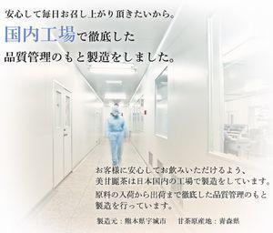 国内工場で生産.jpg
