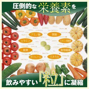 圧倒的な栄養素.jpg