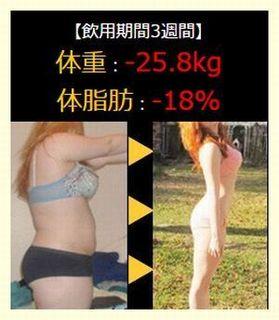 痩身結果�A.jpg
