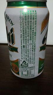 糖質ゼロ原材料名.jpg