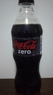 糖類ゼロ.jpg