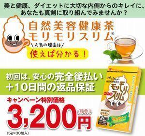 自然美容健康茶.jpg